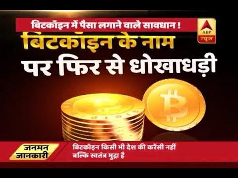 Ar bitcoin vėl eina