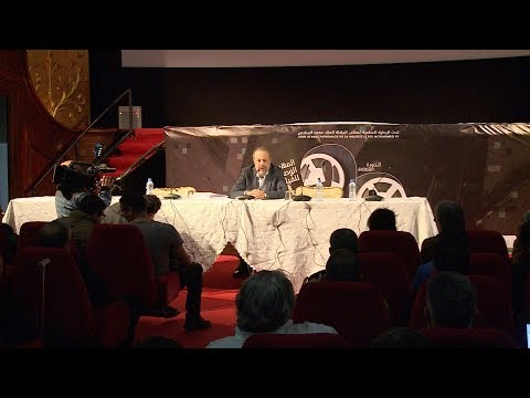 العرب اليوم - شاهد: السينما المغربية تُنجز 30 فيلمًا طويلاً خلال 2018