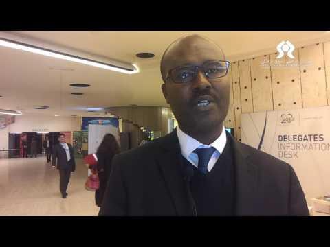 Assemblée générale du réseau des institutions nationales africaines des droits de l'homme 2017