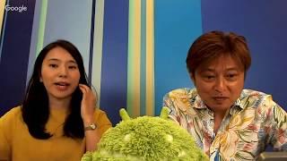 Japanese Webmaster Office Hours(ウェブマスター オフィスアワー 2018 年 8 月 30 日)