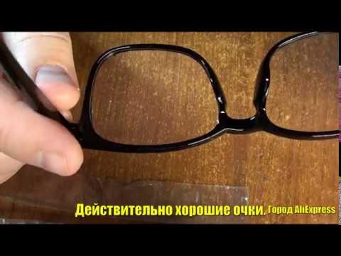 Очки для сидения за ноутбуком или ПК от UVLAIK, прозрачные очки с блокировкой синего света