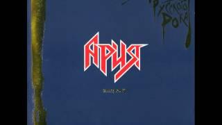 "Aria - ""Careless Angel"" (Ария - Беспечный Ангел) with lyrics"