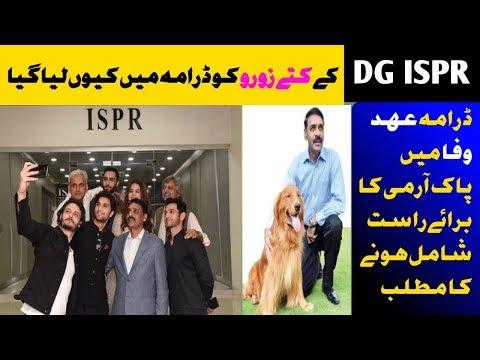 Ehd e Wafa Episode 8 || Ehd e Wafa Daram series || Ehd e Wafa Darama ki Haqeeqat