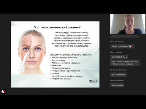 Пилинги IMAGE Skincare в летний период