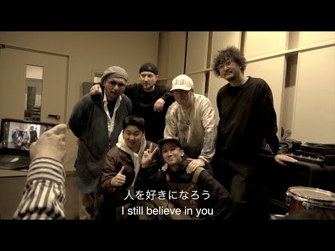 MONKEY MAJIK × 瑛人 - Believe【Off Shot Lyric Video】