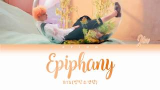 BTS (방탄소년단) JIN (진) - EPIPHANY (Full Length Edition) (Color Coded Lyrics Han/Rom/Eng)