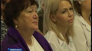 В Нижнекамске открылась школа ухода за людьми с тяжелыми последствиями после перенесенных недугов