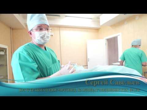 Помогает ли бобровая струя при болях в суставах