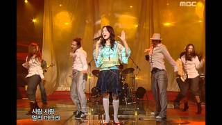 Lee Soo-young - Grace, 이수영 - 그레이스, Music Core 20060218