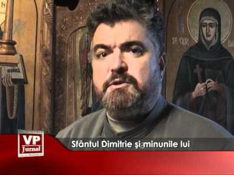 Sfântul Dimitrie şi minunile lui