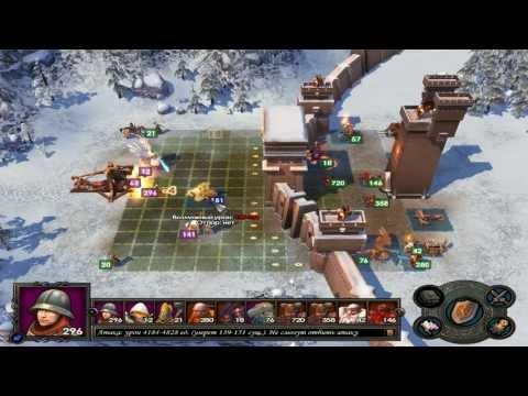 Герои меча и магии 7 игра тормозит