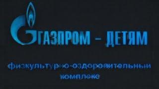 """Ответ газете """"Организатор"""" на статью от 1.07.2017 (Часть 2)"""