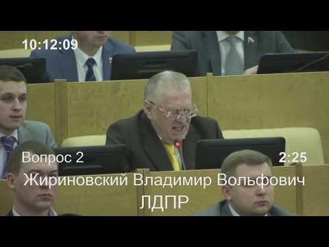 Мрот 2018. Прожиточный минимум. С 1 мая 11 163 рубля.