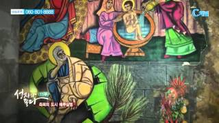 성지가 좋다 11회 :: 예루살렘