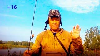 Интро для рыболовного канала как сделать