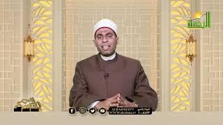 كيف تطرد الوسواس ح 14 برنامج حصن نفسك مع الدكتور عبد الله عزب