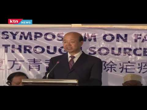 China - Kenya Symposium on malaria