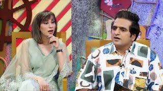 Mehman Qadardan Episode 10 | Deedar | Aplus
