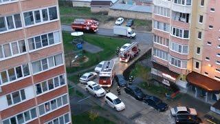 Пожар в Ставрополе, Кулакова 49  (23.04.2017)