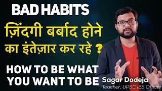 How to SYSTEMATICALLY kill any Bad Habit? Break and Destroy Bad Habits NOW