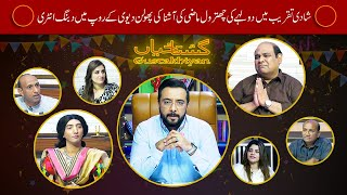 Gustakhiyan by Haroon Rafique Season 01 Episode 36 Cheating Groom caught  during Ceremony 20.04.21
