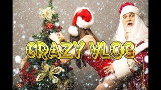 Santa Claus Fails Compilation Happy New Year! Дед Мороз Приколы! С Новым Годом!