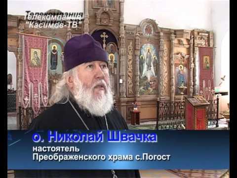 Старообрядческая церковь калуга в контакте
