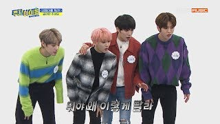 SUB Weekly Idol EP436 Golden Child