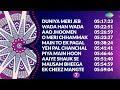 Top 100 songs of Asha Bhosle & Kishore Kumar | आशा - किशोर के 100 गाने | HD Songs | One Stop Jukebox 3GP Video