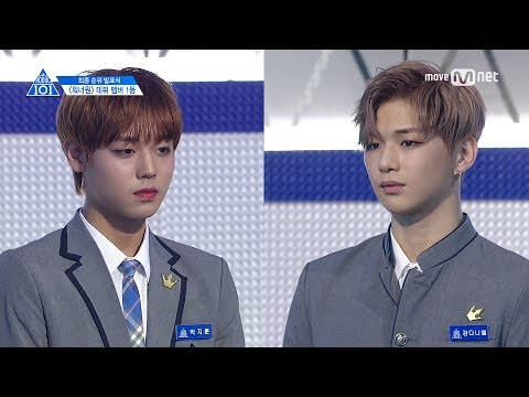 [FINAL 1st Place] Kang Daniel VS Park Ji Hoon @ Produce 101 Season 2