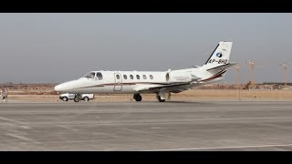 The First Test Flight lands to New Islamabad International Airport