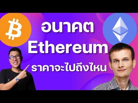 Bitcoin yra decentralizuota mokėjimo sistema