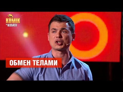 Костянтин Ізюмов, відео 3