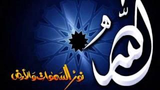 مازيكا أنشودة حبيب الله - ابراهيم السعيد تحميل MP3