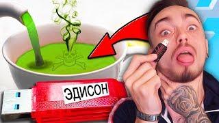 ПОДПИСЧИК ОТРАВИЛ МЕНЯ ЧЕРЕЗ USB ФЛЕШКУ!