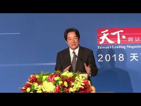 Premier Lai Ching-te attends CommonWealth Economic Forum
