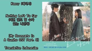 Kassy (케이시) – Nothing Left To Say Lyrics INDO My Roommate Is A Gumiho (간 떨어지는 동거) OST Part. 5