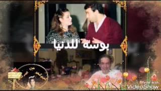 سونيا سلامه / بوسه للدنيا تحميل MP3