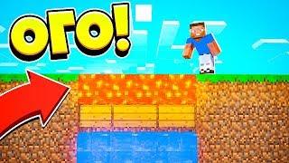 КАК ПЕРЕДЕЛАТЬ ЛОВУШКУ В МАЙНКРАФТ! Как Построить Троллинг Ловушку в Майнкрафте! Minecraft