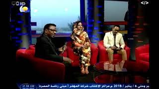 تحميل اغاني الهادي حامد ود الجبل ( ذي ما بنشفق ) ... MP3