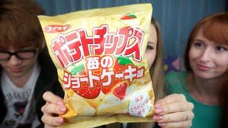 THE STRANGEST JAPANESE SNACKS