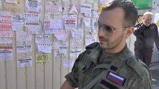 Моторола и отряд Спарта провели рейд и нашли в продаже амуницию spasidonbass.ru