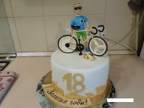 Как приготовить торт с велосипедом