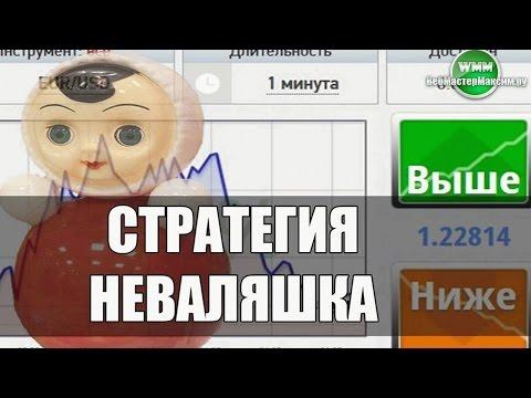 Как россияне зарабатывают за рубежом электронные деньги