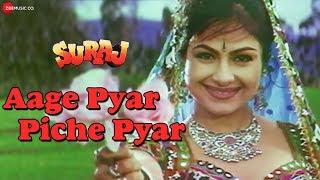Aage Pyar Piche Pyar   Suraj   Mithun Chakraborty & Ayesha