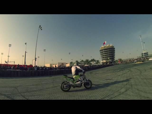 Bahrain International Motor Show