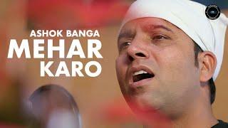 MEHAR KARO | Ashok Banga | Deep Daljit | Latest   - YouTube