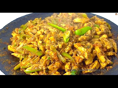 SPECIAL TAWA CHICKEN *COOK WITH FAIZA*