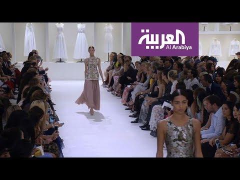 العرب اليوم - شاهد: تعليقات مثيرة على مجموعة كرستيان ديور الجديدة في باريس