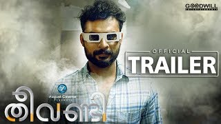 Theevandi - Official Trailer